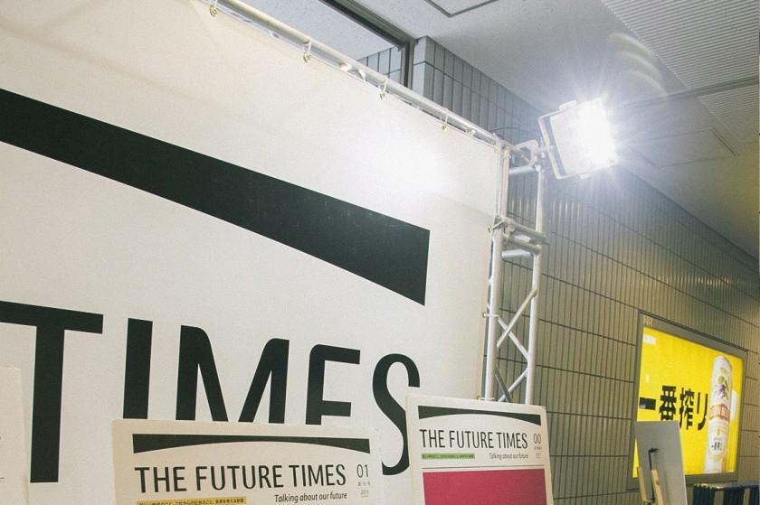 会場内『THE FUTURE TIMES』ブースでも蓄電器を展示しながらブースのLEDライトをまかなっていた